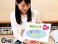 純真無垢な人妻さん使い放題 CASE.001 天然系Gカップ璃子さん(仮名)25歳の場合