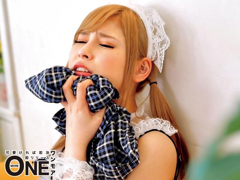 ヤンキーギャルなお姉ちゃんメイドのイクイク子作りご奉仕 葉月レイラ Vol.001 1枚目