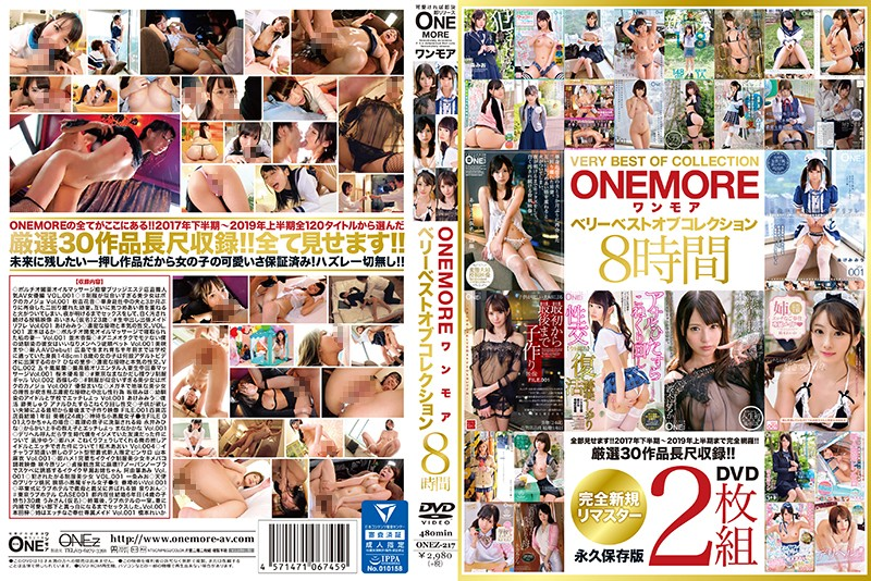 ONEZ-217 ONEMORE Very Best Of Hits Collection 8 Hours