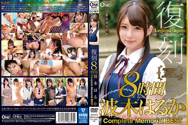 ONEZ-226 (Reprint) 8 Hours Of Haruka Namiki: Complete Memorial BEST