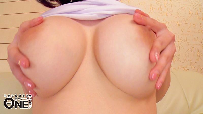 いいなり援●交際 田中ねね Vol.0014