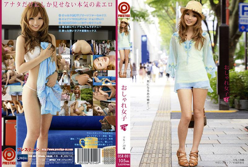 OSR-001 Stylish Girl 01