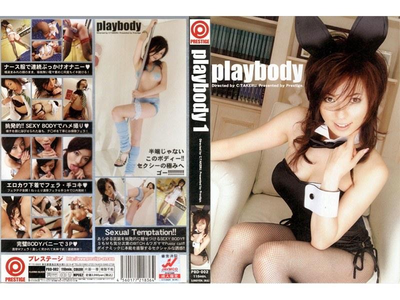 play body 1