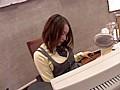 (118pen004)[PEN-004] OLとヤろう! 法人第4部門 有吉かな嬢 ダウンロード 19