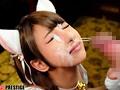 春咲りょう 8時間 BEST PRESTIGE PREMIUM TREASURE vol.02 超...sample10