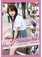 REC 06 ダウンロード