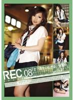 REC 08 ダウンロード