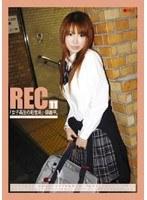 REC 11 ダウンロード
