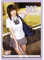 REC 22 ダウンロード