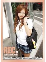 REC 26 ダウンロード