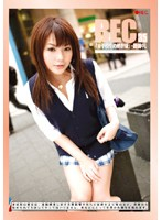 REC 35 ダウンロード