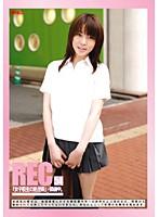 REC 54 ダウンロード