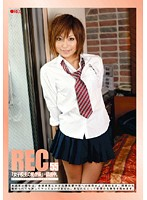 REC 55 ダウンロード