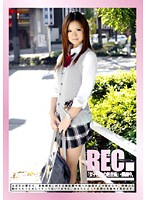REC 60 ダウンロード