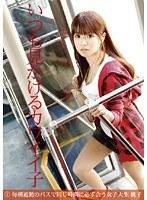 いつも見かけるカワイイ子 01 ダウンロード