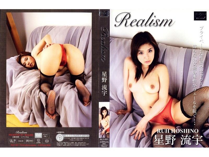 (118rld001)[RLD-001] Realism 星野流宇 ダウンロード
