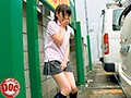 (118sim00007)[SIM-007] J○ノーブラとびっこ散歩!!リモバイの刺激に乳首コリコリ胸ポッチ!街中で恥じらい本気イキ!? ダウンロード 4