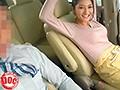 ネトラレドライビングレコーダー vol.1 車内に閉じ込められた同僚の男と人妻との赤裸々な映像記録