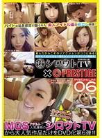 (素)シロウトTV PREMIUM 06 ダウンロード