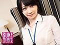 高樹あすか×SUKESUKE#18  恥部上場!日本SUKESUKE商事 ......thumbnai1