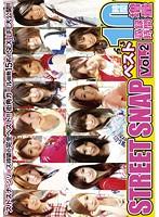 STREET SNAP ベスト10時間 vol.2