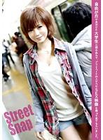 Street Snap 01 ダウンロード