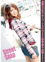 Street Snap 02 ダウンロード