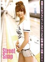 Street Snap 04 ダウンロード