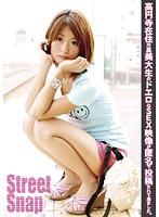 Street Snap 05 ダウンロード