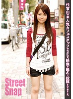 Street Snap 11 ダウンロード