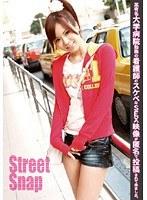 StreetSnap16 華月まなか