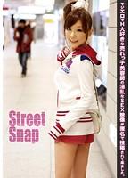 Street Snap 20 ダウンロード