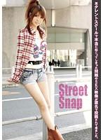 Street Snap 21 ダウンロード