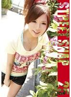 Street Snap 25 ダウンロード
