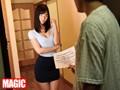 近隣トラブルで男にクレームをする人妻は説教中に媚薬を盛られ自分の意志に反して欲しがる膣内に中出しされる!26