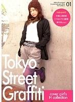 Tokyo Street Graffiti 01 ダウンロード