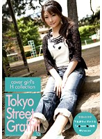 Tokyo Street Graffiti 10 ダウンロード