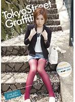 Tokyo Street Graffiti 13 ダウンロード