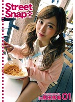 Street Snap+ 01