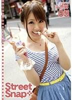 Street Snap+ 05 ダウンロード