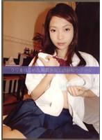 ウリをはじめた制服少女1 渋谷初ウリ少女 ダウンロード