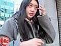 (118ult00047)[ULT-047] 「お金、いっぱい欲しい〜!」高時給に釣られて集まってきたJ○娘たち ダウンロード 5