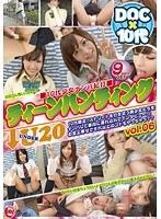 Teenハンティング vol.06 ダウンロード