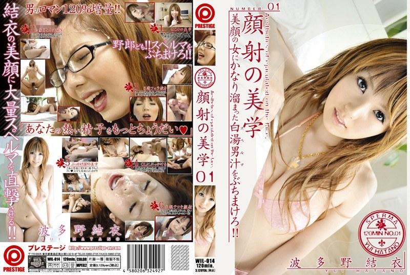 顔射の美学 01