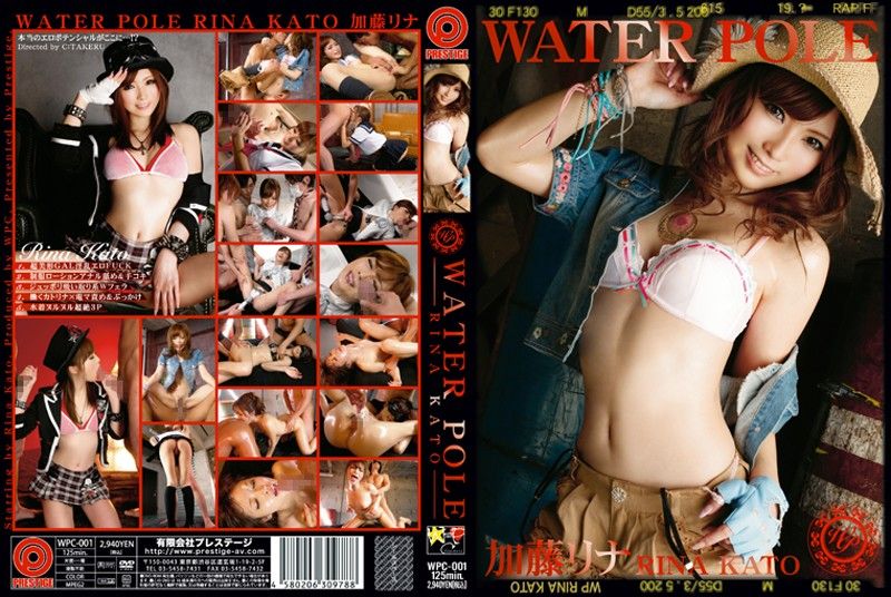 WATER POLE 01 加藤リナ