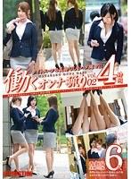 働くオンナ猟り vol.02 ダウンロード