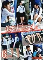 働くオンナ猟り vol.06 ダウンロード