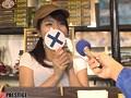 完全ガチ交渉!噂の、素人激カワ看板娘を狙え!vol.30  快音