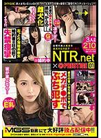 NTR.net ×PRESTIGE 01 AV男優のチ○コによがりまくる彼女の姿に…嫉妬、焦り、初めて味わう興奮。