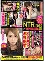 NTR.net ×PRESTIGE 01 AV男優のチ○コによがりまくる彼女の姿に…嫉妬、焦り、初めて味わう興奮。(118yrh00212)